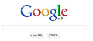 目前能够简单便捷的打开国外网站的方法