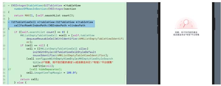 如何 HotReload Objective-C 代码——用 SwiftUI